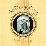 2006 New Guitar